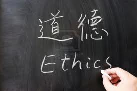 Chinese-Ethics.jpg (275×183)